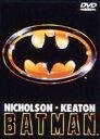 【中古】バットマン 【DVD】/マイケル・キートンDVD/洋画SF