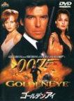 【中古】007 ゴールデンアイ 特別編 WS版 【DVD】/ピアース・ブロスナンDVD/洋画アクション