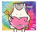 【中古】We love Tank−top(初回プレス)/ヤバイTシャツ屋さんCDアルバム/邦楽