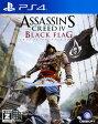 【中古】【18歳以上対象】アサシン クリード4 ブラック フラッグソフト:プレイステーション4ソフト/アクション・ゲーム