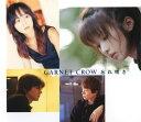 【中古】忘れ咲き/GARNET CROWCDシングル/邦楽