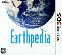 【中古】Earthpedia(アースペディア)ソフト:ニンテンドー3DSソフト/脳トレ学習・ゲーム