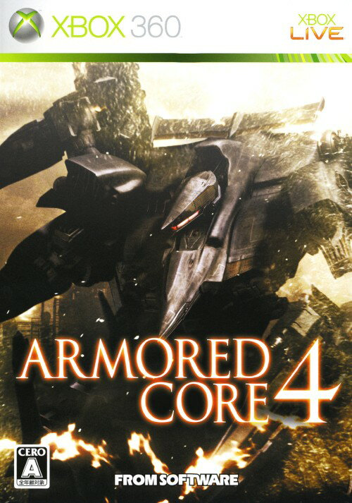Xbox360, ソフト ARMORED CORE4:Xbox360