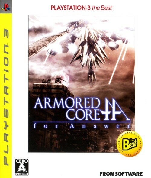 プレイステーション3, ソフト ARMORED CORE for Answer PlayStation3 the Best:3