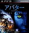 【中古】アバター THE GAMEソフト:プレイステーション3ソフト/TV/映画・ゲーム