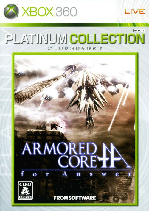 Xbox360, ソフト ARMORED CORE for Answer Xbox360 :Xbox360