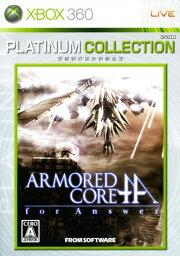 【中古】ARMORED CORE for Answer Xbox360 プラチナコレクションソフト:Xbox360ソフト/アクション・ゲーム