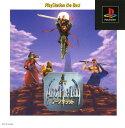 【中古】アークザラッド PlayStation the Bestソフト:プレイステーションソフト/ロールプレイング・ゲーム