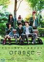 【中古】限)orange -オレンジ- 豪華版 【ブルーレイ】/土屋太鳳ブルーレイ/邦画青春