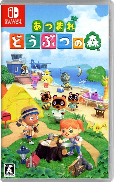 中古 あつまれどうぶつの森ソフト:ニンテンドーSwitchソフト/任天堂キャラクター・ゲーム