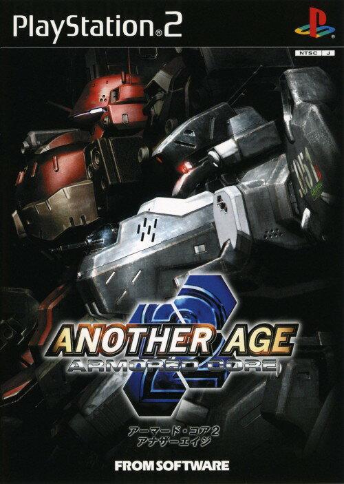 プレイステーション2, ソフト ARMORED CORE2 ANOTHER AGE:2