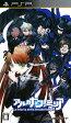 【中古】アルカナ・ファミリア −La storia della Arcana Famiglia−ソフト:PSPソフト/恋愛青春 乙女・ゲーム