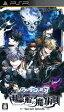 【中古】アルカナ・ファミリア 幽霊船の魔術師ソフト:PSPソフト/恋愛青春 乙女・ゲーム