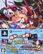 【中古】圧倒的遊戯 ムゲンソウルズZ (限定版)ソフト:プレイステーション3ソフト/ロールプレイング・ゲーム