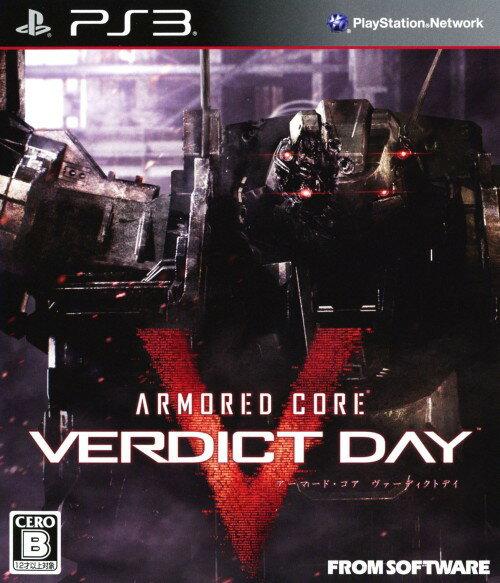 プレイステーション3, ソフト ARMORED CORE VERDICT DAY:3