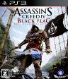 【中古】【18歳以上対象】アサシン クリード4 ブラック フラッグソフト:プレイステーション3ソフト/アクション・ゲーム