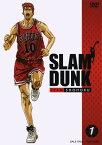 【中古】1.SLAM DUNK 【DVD】/草尾毅DVD/コミック