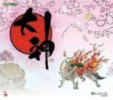 【中古】大神 オリジナル・サウンドトラック/ゲームミュージックCDアルバム/アニメ