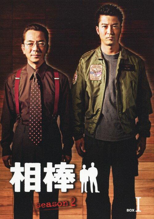邦画, その他 1 2nd BOX DVDDVDTV