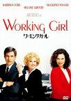 【中古】ワーキング・ガール 【DVD】/メラニー・グリフィス