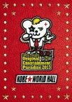 【中古】Original Entertainmen…2013 ROCK…神戸… 【DVD】/岩田光央DVD/映像その他音楽