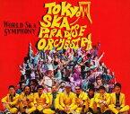 【中古】WORLD SKA SYMPHONY(初回限定盤)(DVD付)/東京スカパラダイスオーケストラCDアルバム/邦楽