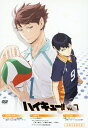 【中古】初限)7.ハイキュー!! 【DVD】/村瀬歩DVD/コミック