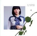 【中古】KO SHIBASAKI ALL TIME BEST 詩/柴咲コウCDアルバム/邦楽