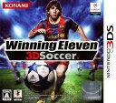 【中古】ウイニングイレブン 3DSoccerソフト:ニンテンドー3DSソフト/スポーツ・ゲーム