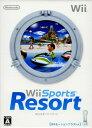 【中古】Wii Sports Resort (同梱版)ソフト...