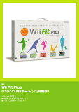 【中古】Wii Fit Plus バランスWiiボード(シロ)セット (同梱版)ソフト:Wiiソフト/スポーツ・ゲーム