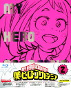 【中古】2.僕のヒーローアカデミア 【ブルーレイ】/山下大輝ブルーレイ/コミック