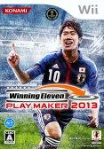 【中古】ウイニングイレブン プレーメーカー2013ソフト:Wiiソフト/スポーツ・ゲーム