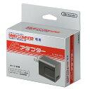 ゲオ楽天市場店で買える「【中古】ニンテンドークラシックミニ ファミリーコンピュータ専用ACアダプター」の画像です。価格は734円になります。