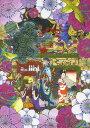 【中古】3.モノノ怪 のっぺらぼう 【DVD】/櫻井孝宏DVD/SF