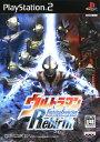 【中古】ウルトラマン Fighting Evolution Rebirthソフト:プレイステーション2ソフト/アクション・ゲーム