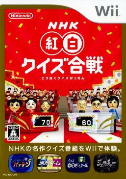 【中古】NHK紅白クイズ合戦