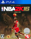 【中古】NBA 2K16 Michael Jordan Special Edition (限定版)ソフト:プレイステーション4ソフト/スポーツ・ゲーム