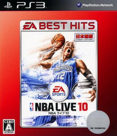 【中古】NBAライブ10 EA BEST HITSソフト:プレイステーション3ソフト/スポーツ・ゲーム