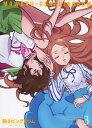 【中古】期限)3.輪るピングドラム 【ブルーレイ】/木村昴ブルーレイ/OVA