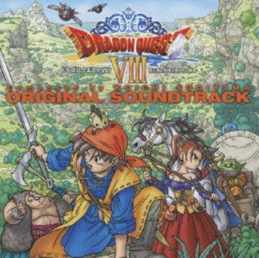 【中古】ドラゴンクエストVIII 空と海と大地と呪われし姫君 オリジナルサウンドトラック/ゲームミュージック