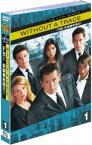 【中古】FBI 失踪者を追え! フィフスシーズン セット1/アンソニー・ラパリアDVD/海外TVドラマ