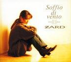 【中古】坂井泉水フェイバリットソングベスト Soffio di vento〜Best of IZUMI SAKAI Sellection〜(DVD付)/ZARDCDアルバム/邦楽