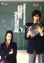 【中古】彼女との正しい遊び方 【DVD】/黒川智花DVD/邦画TV