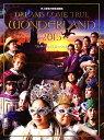 【中古】史上最…DREAMS COME TRUE WONDERLAND 2015 【DVD】/DREAMS COME TRUE