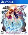 【中古】オメガラビリンスZソフト:プレイステーション4ソフト/ロールプレイング・ゲーム