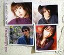 【中古】I'm waiting 4 you/GARNET CROWCDアルバム/邦楽