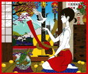 【中古】天晴〜オールタイム・ベスト〜/さだまさしCDアルバム/なつメロ