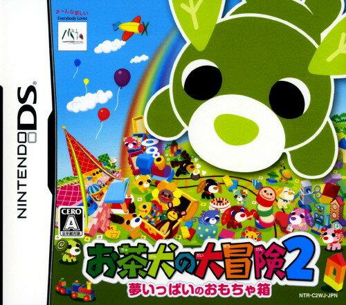 【中古】お茶犬の大冒険2 〜夢いっぱいのおもちゃ箱〜ソフト:ニンテンドーDSソフト/マンガアニメ・ゲーム