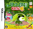 【中古】お茶犬の部屋DS4 〜お茶犬ランドでほっとしよ?〜ソフト:ニンテンドーDSソフト/マンガアニメ・ゲーム